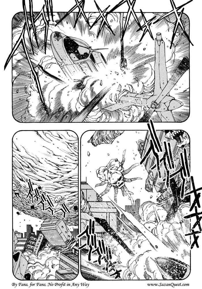 3x3 Eyes 15 Page 2