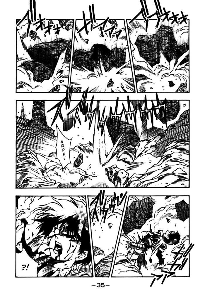 3x3 Eyes 3 Page 1