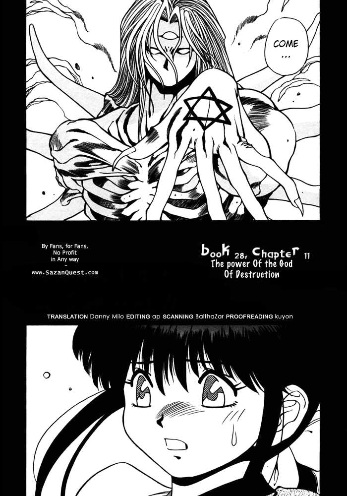 3x3 Eyes 11 Page 1