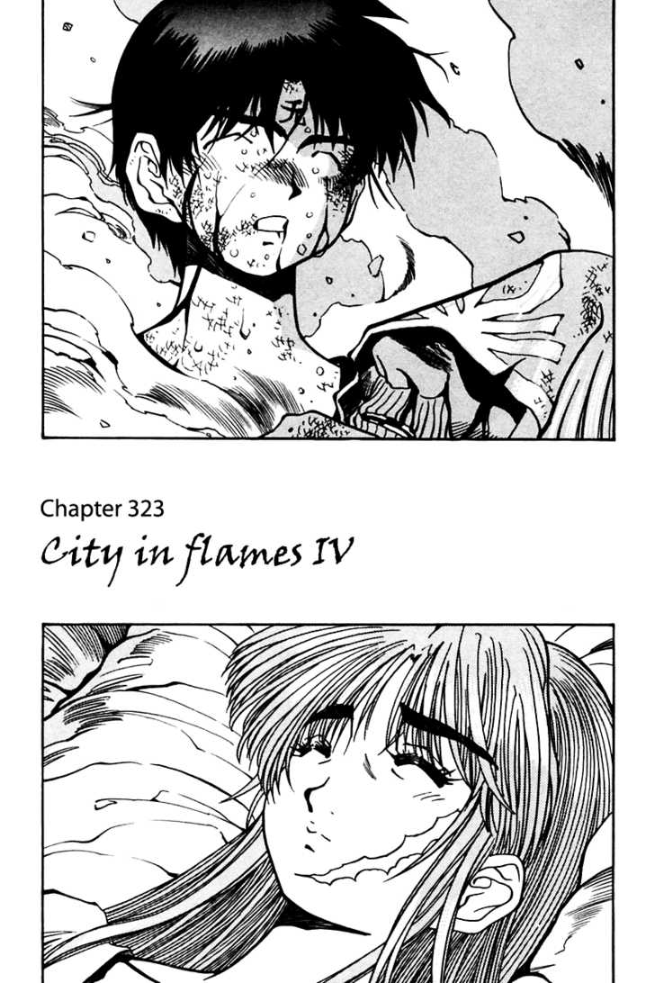 3x3 Eyes 13 Page 1