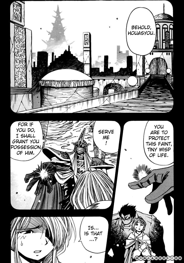 3x3 Eyes 7 Page 2