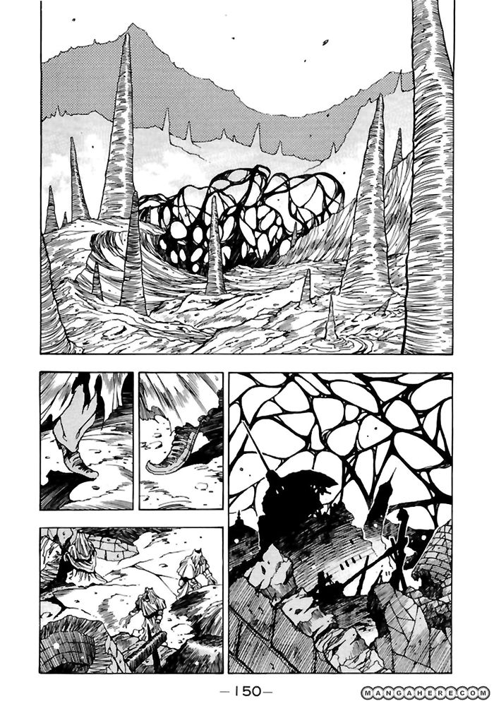 3x3 Eyes 11 Page 3