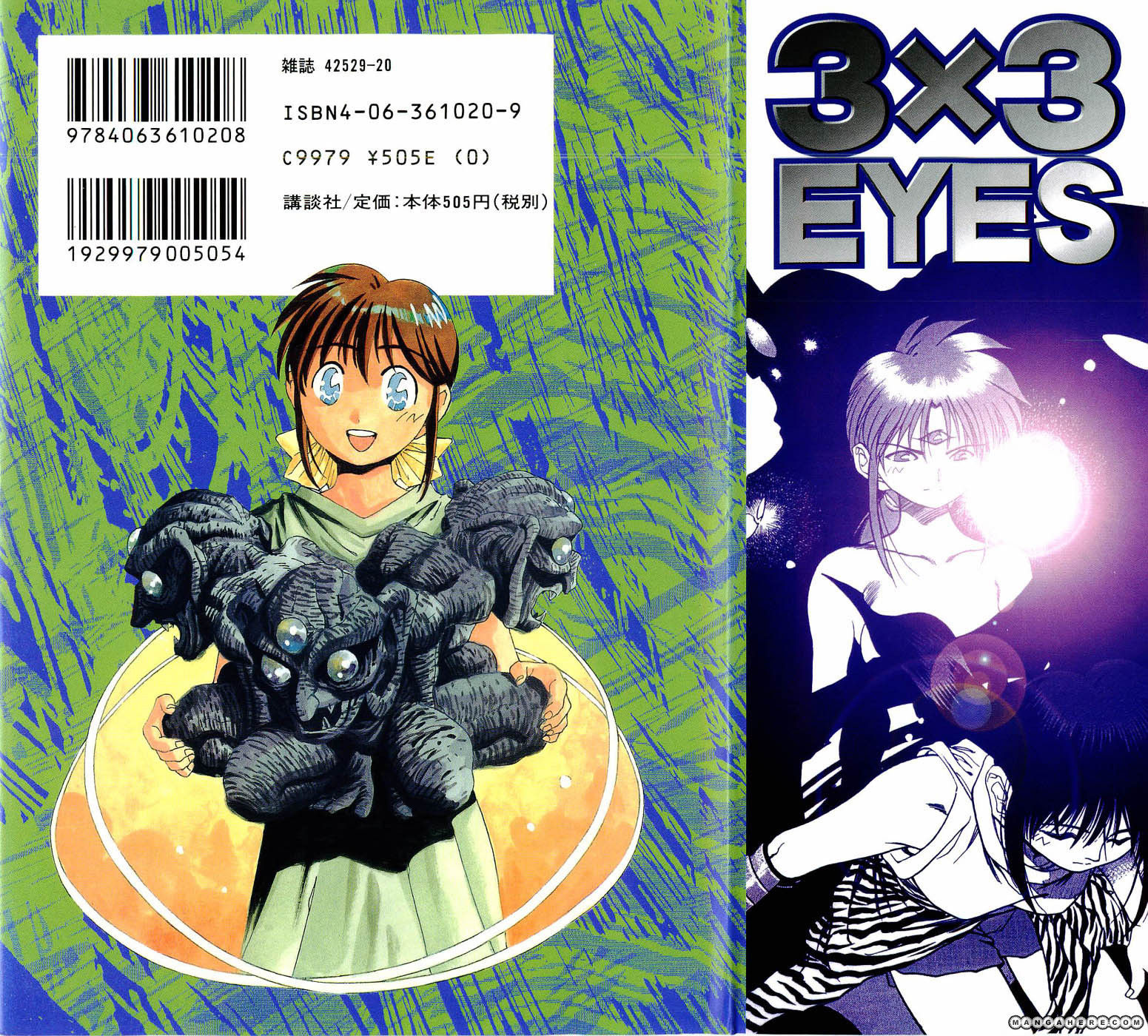 3x3 Eyes 1 Page 2