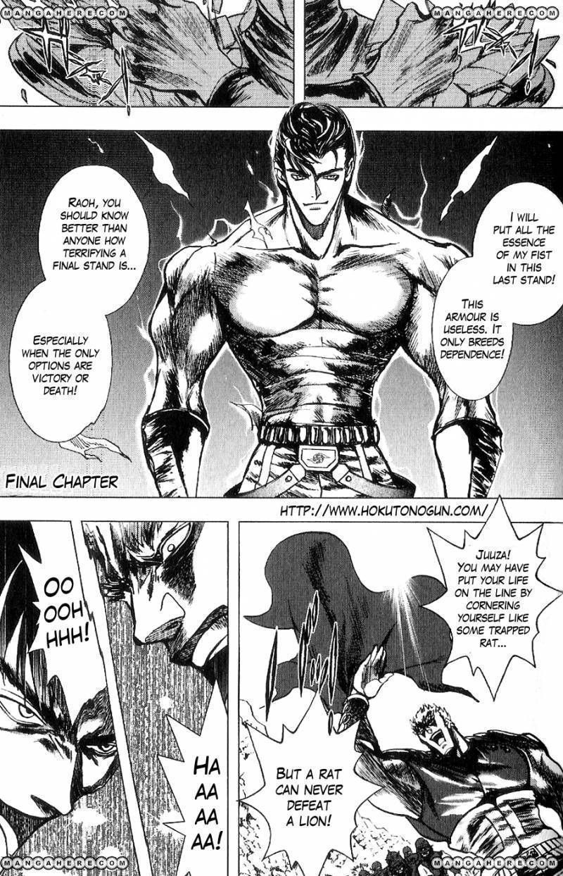 Fist of the North Star Juuza Gaiden 16 Page 2