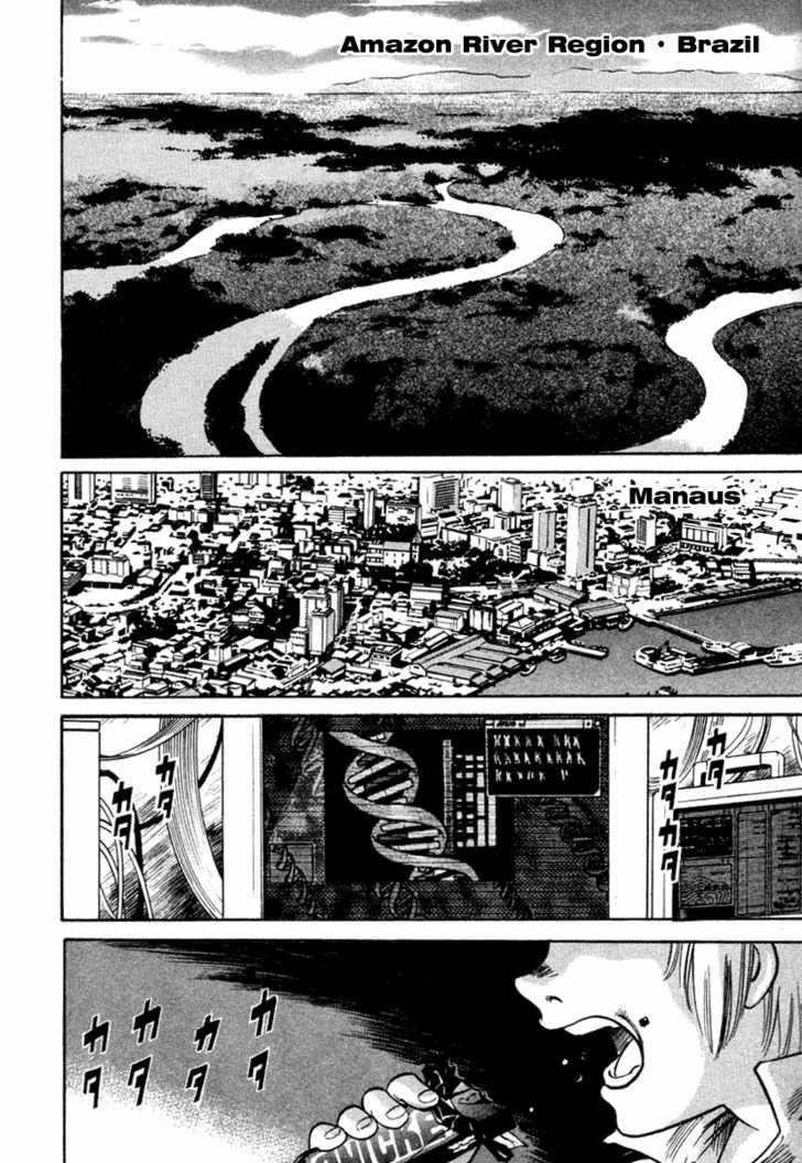 Kamen Rider Spirits 9 Page 2