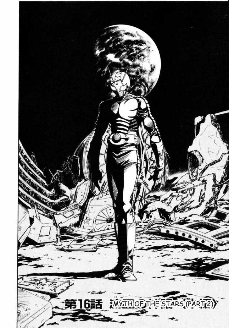 Kamen Rider Spirits 16 Page 2