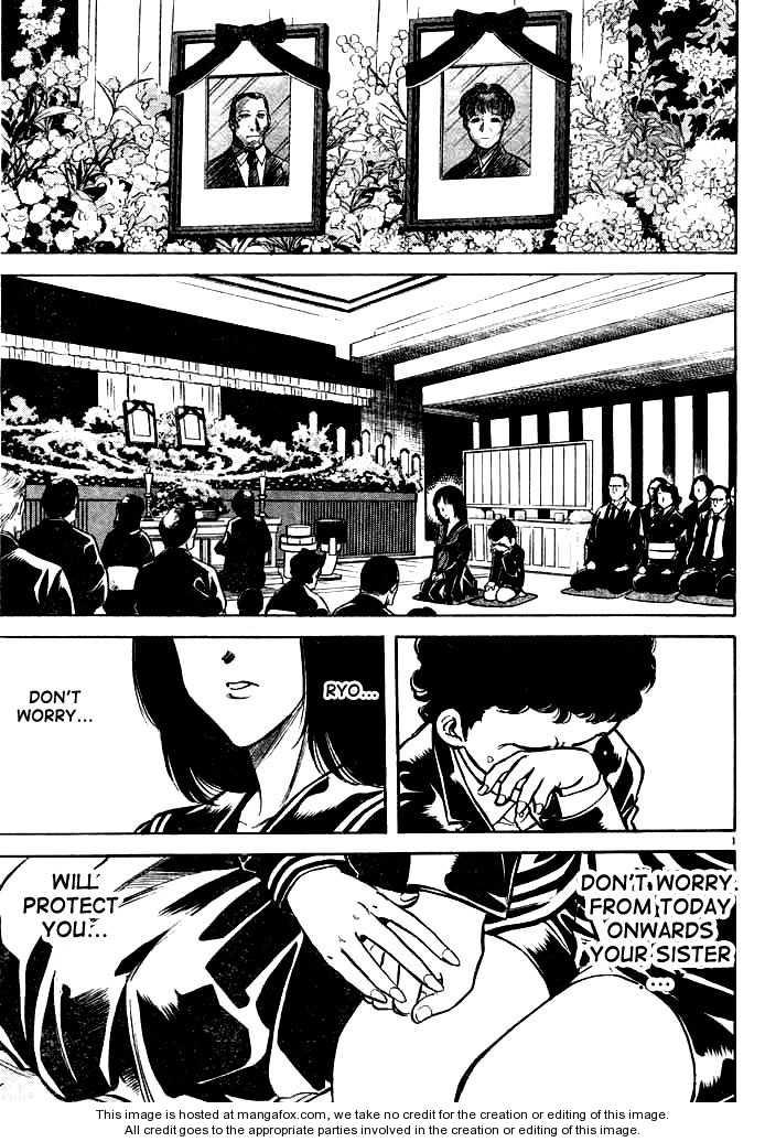 Kamen Rider Spirits 34 Page 1