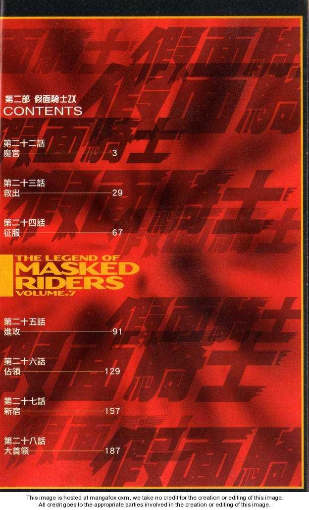 Kamen Rider Spirits 39 Page 2