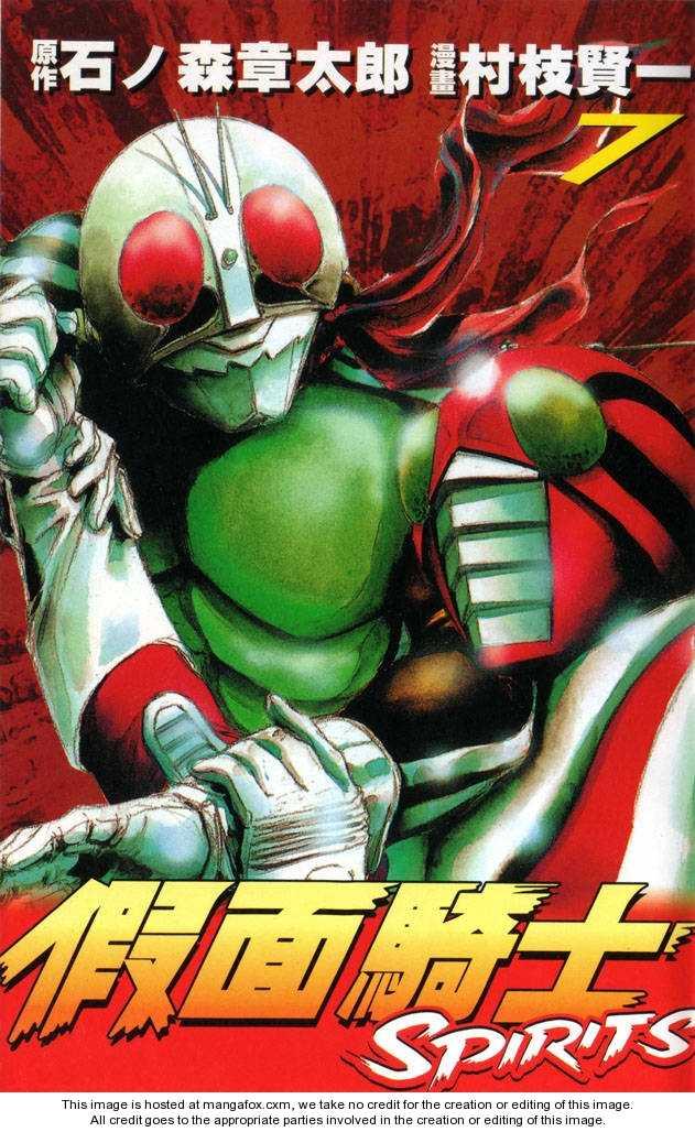Kamen Rider Spirits 39 Page 3