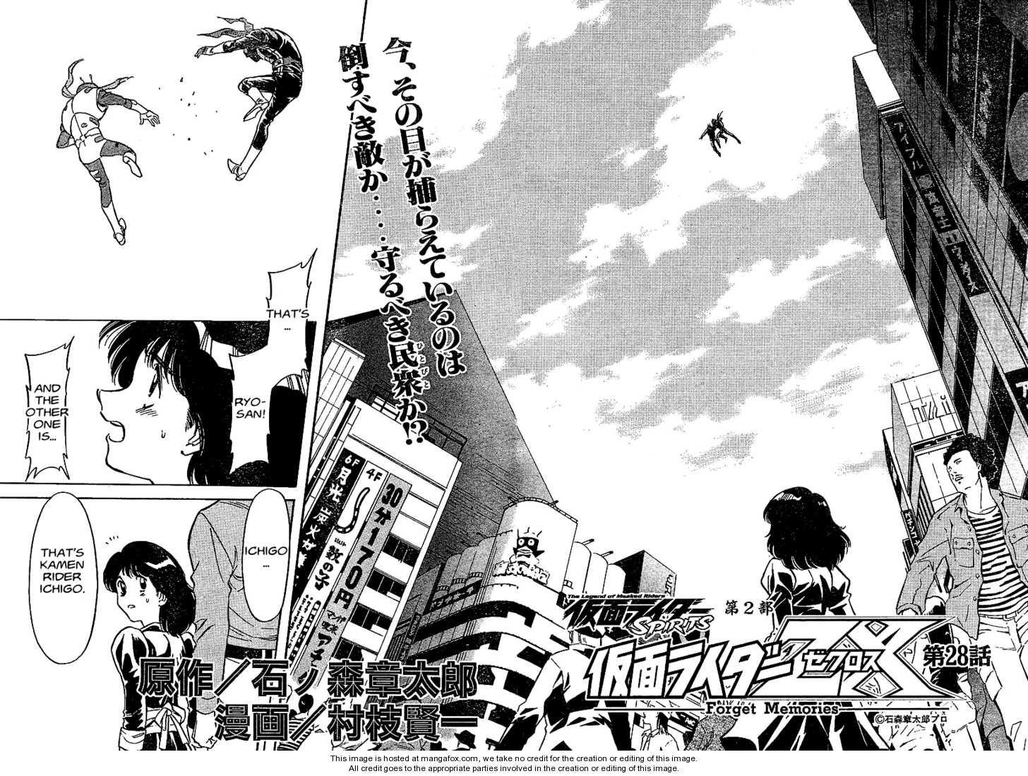 Kamen Rider Spirits 45 Page 2