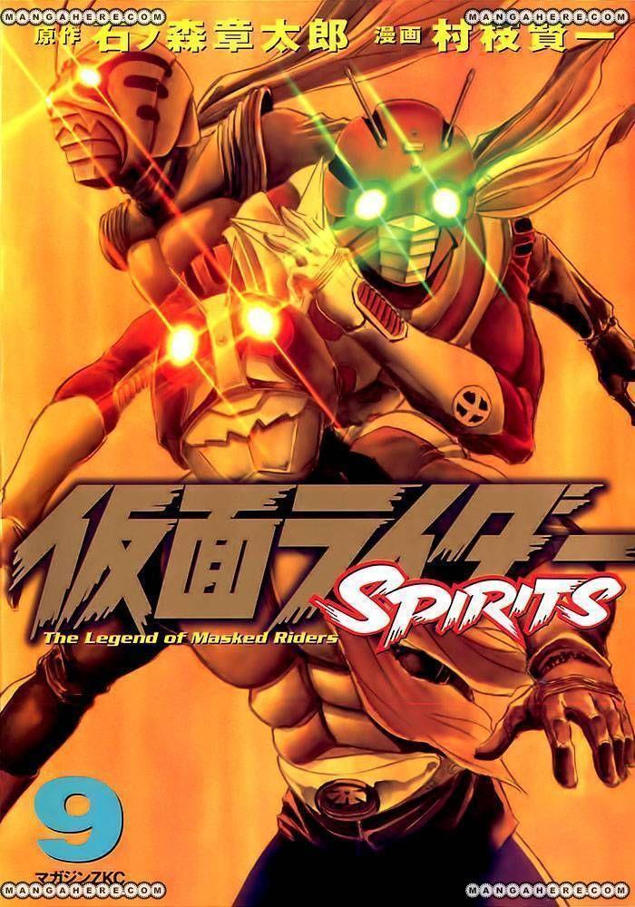 Kamen Rider Spirits 54 Page 1
