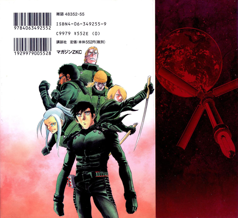 Kamen Rider Spirits 59 Page 2