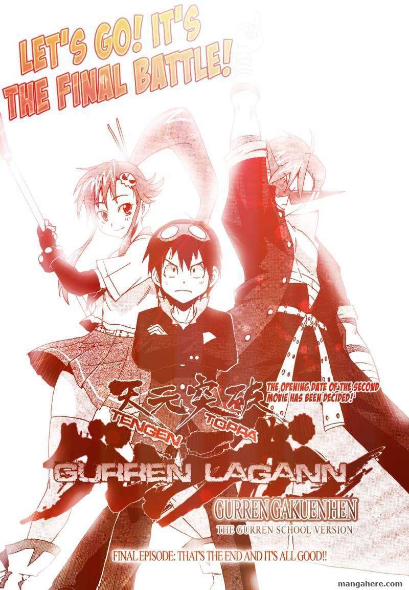 Tengen Toppa Gurren Lagann: The Gurren High School 6 Page 2
