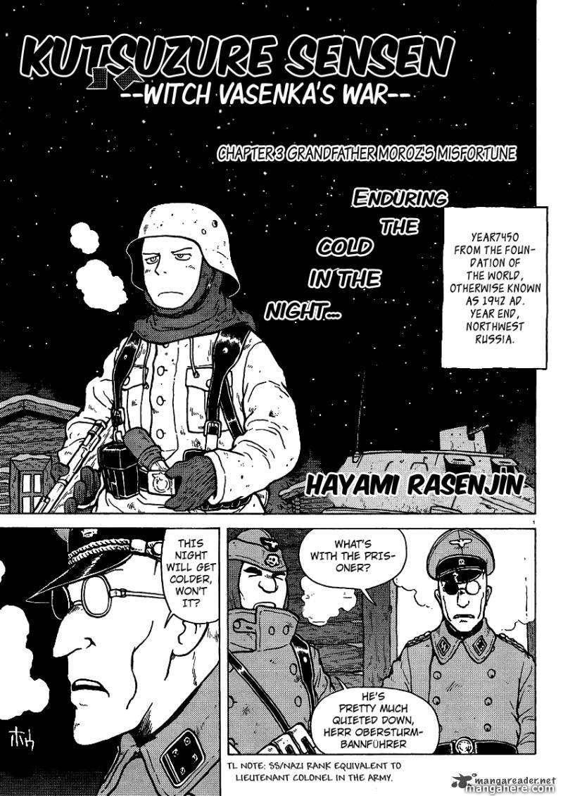 Kutsuzure Sensen - Witch Vasenka's War 3 Page 1