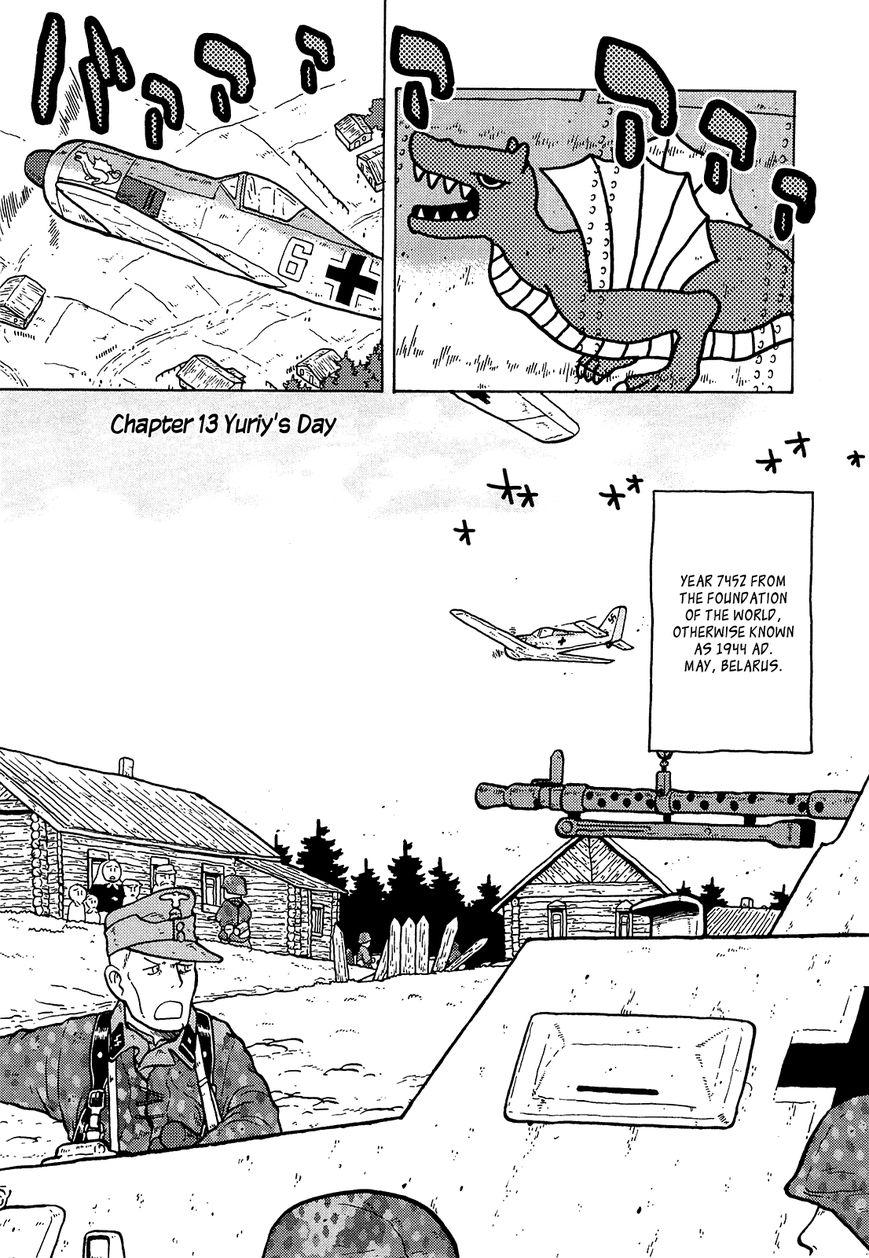 Kutsuzure Sensen - Witch Vasenka's War 13 Page 1