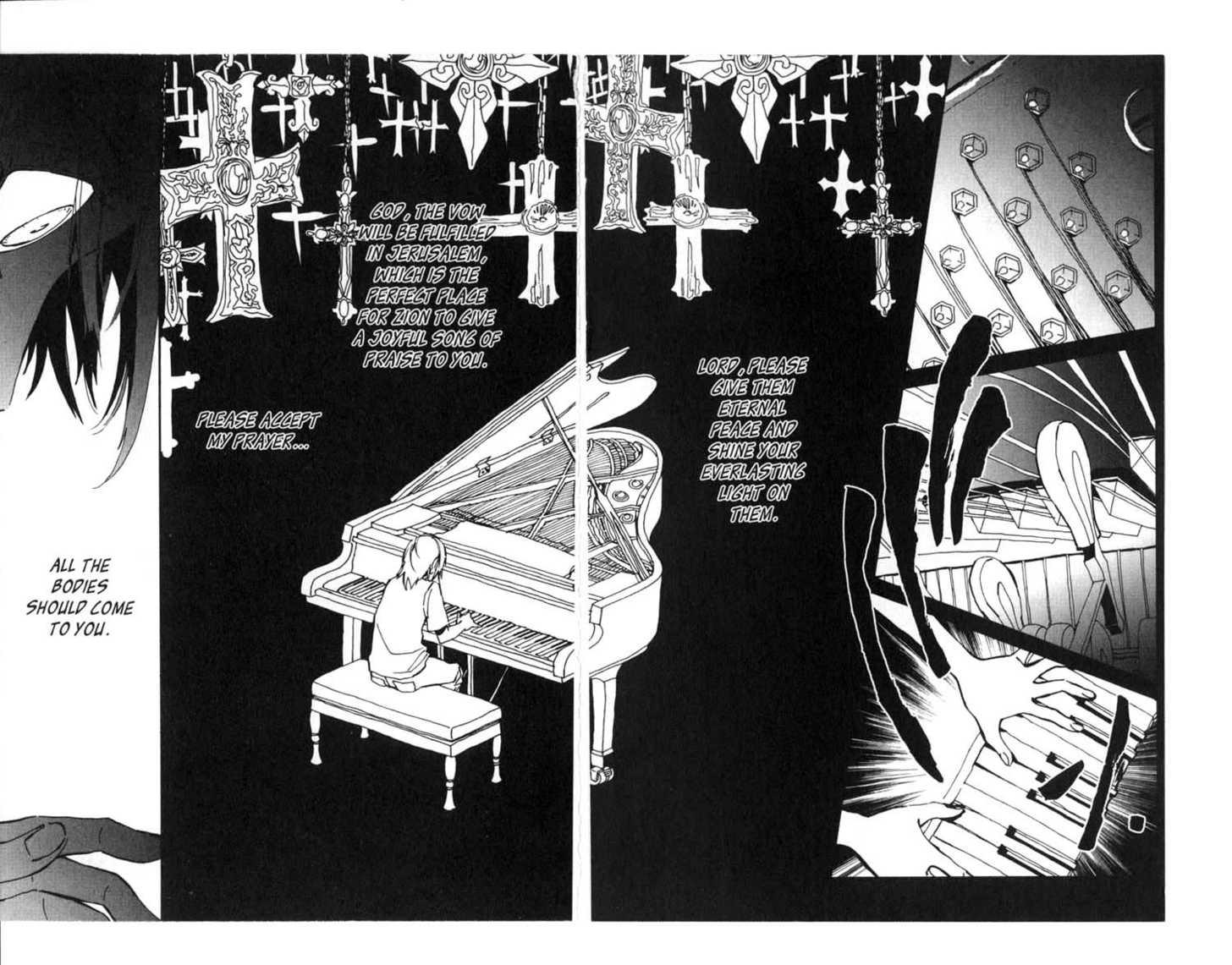 Le Portrait de Petite Cosette 3 Page 2