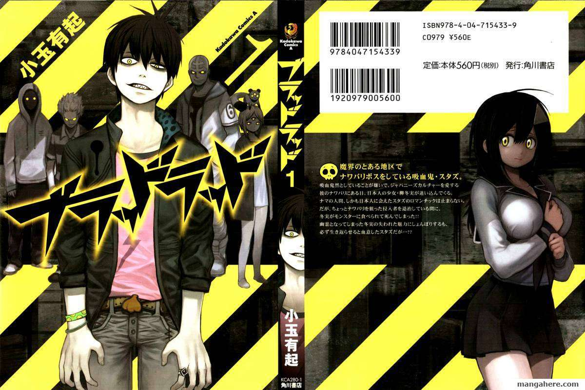 Blood Lad 1 Page 1