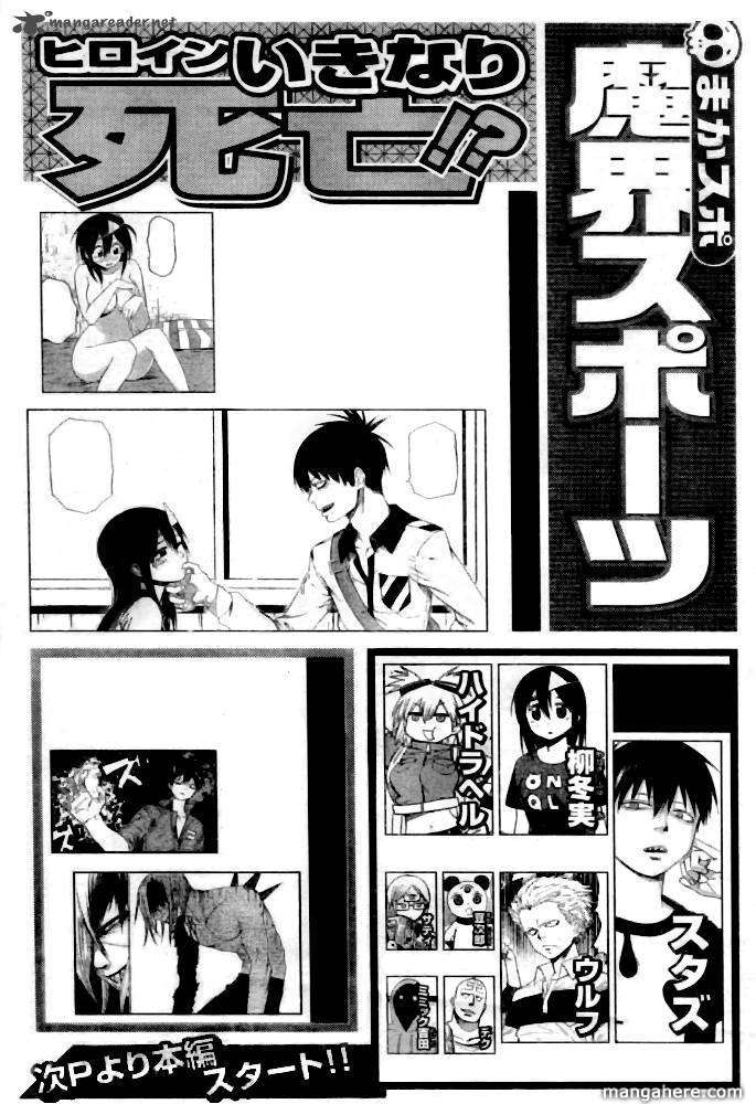 Blood Lad 14 Page 2