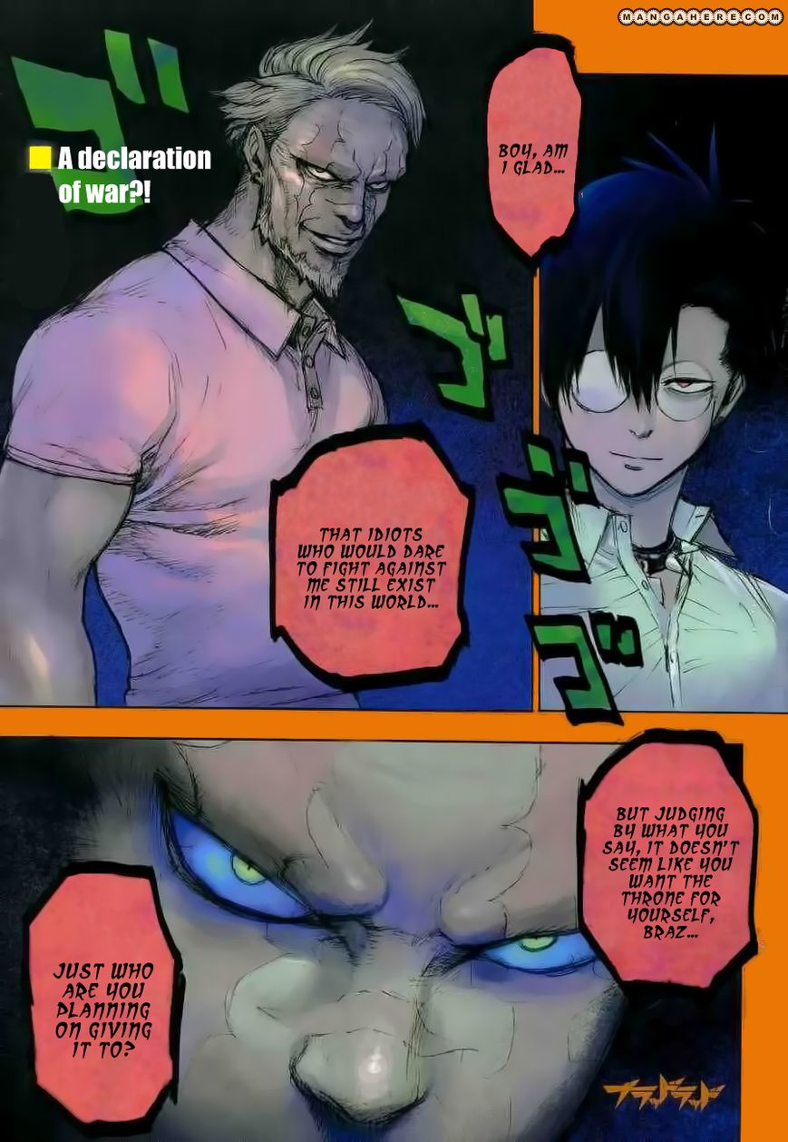 Blood Lad 26 Page 1