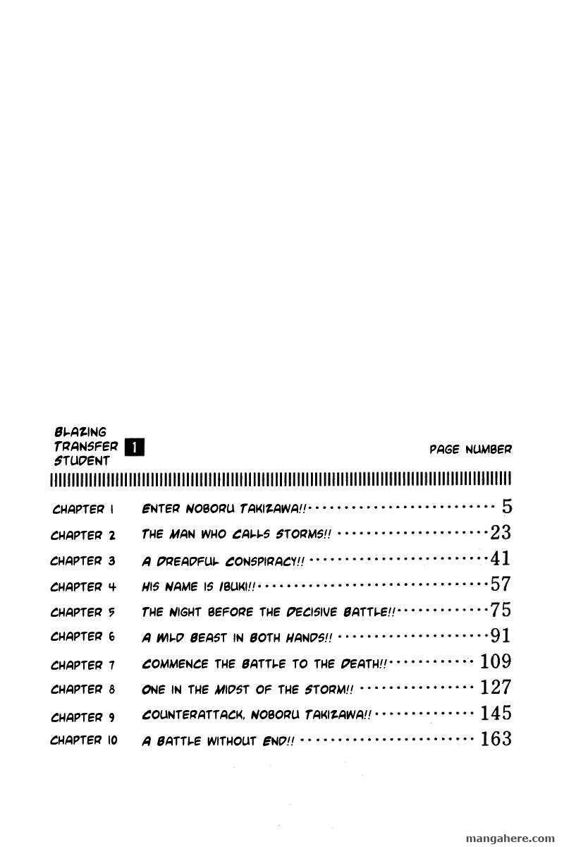 Blazing Transfer Student 1 Page 3