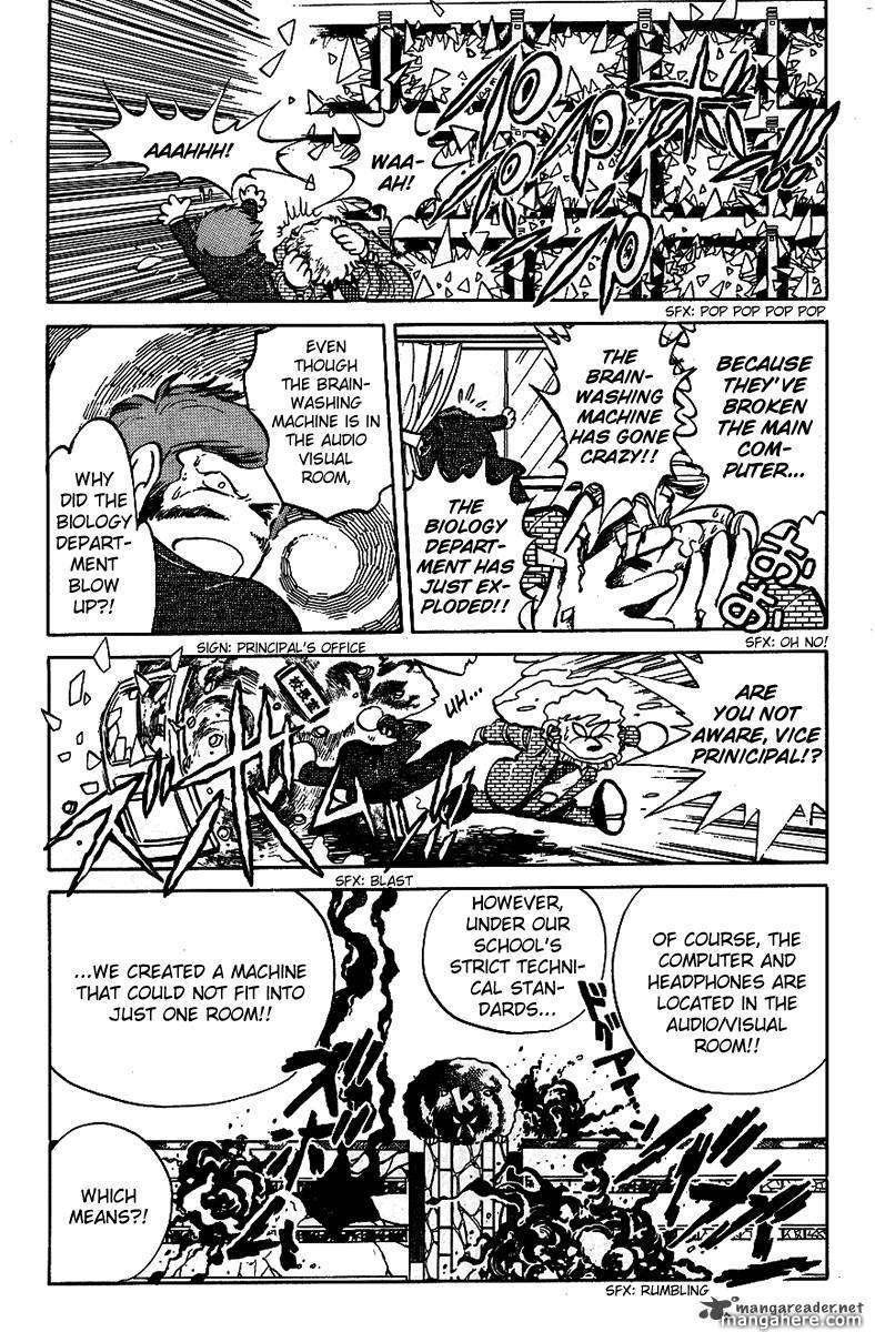 Blazing Transfer Student 18 Page 2
