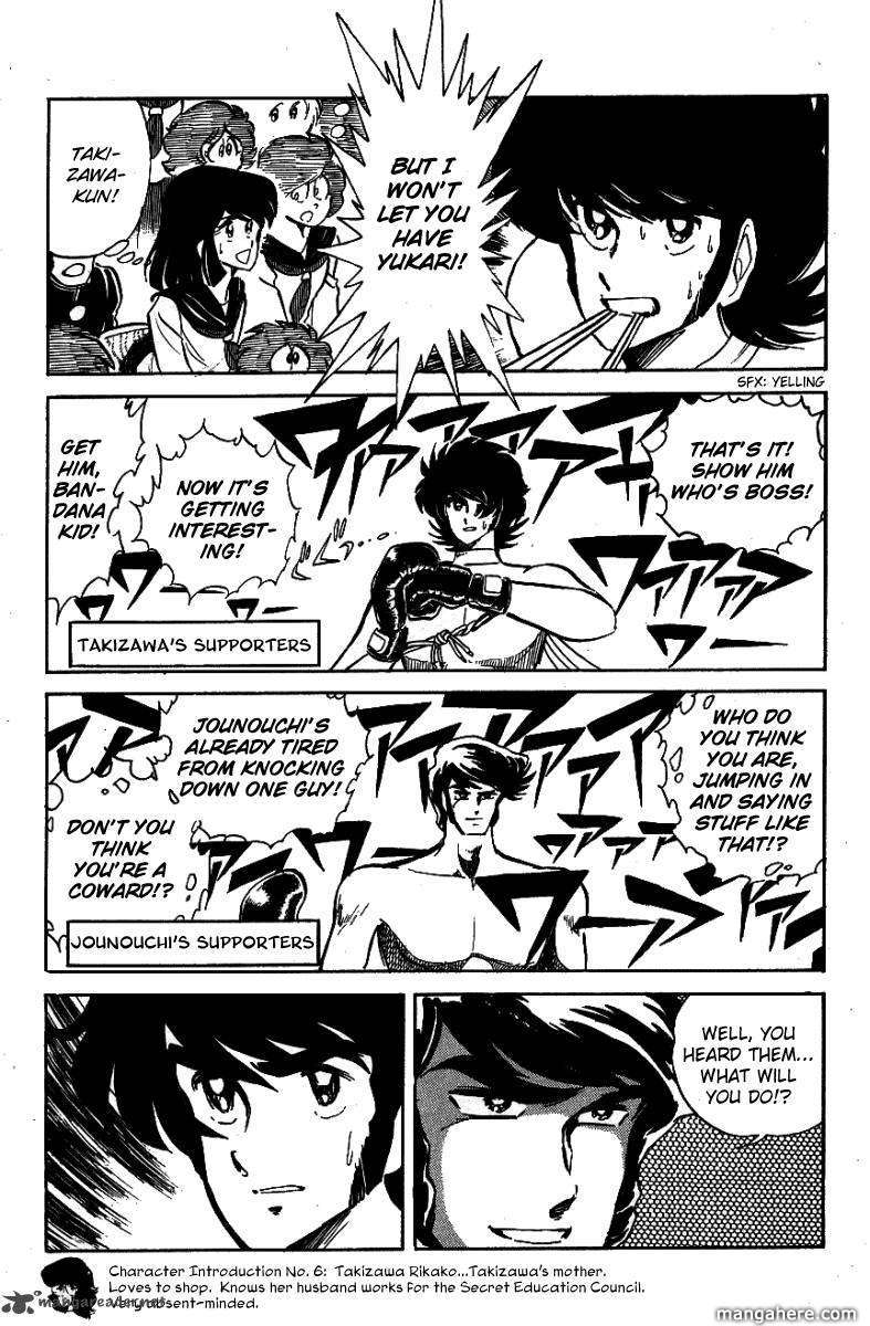Blazing Transfer Student 22 Page 3