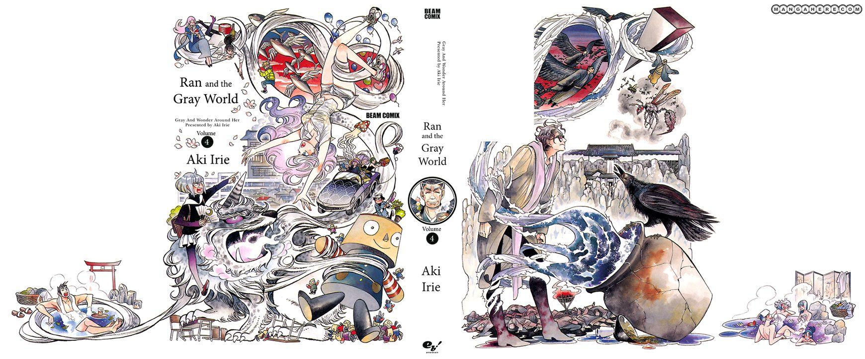 Ran to Haiiro no Sekai 19 Page 1