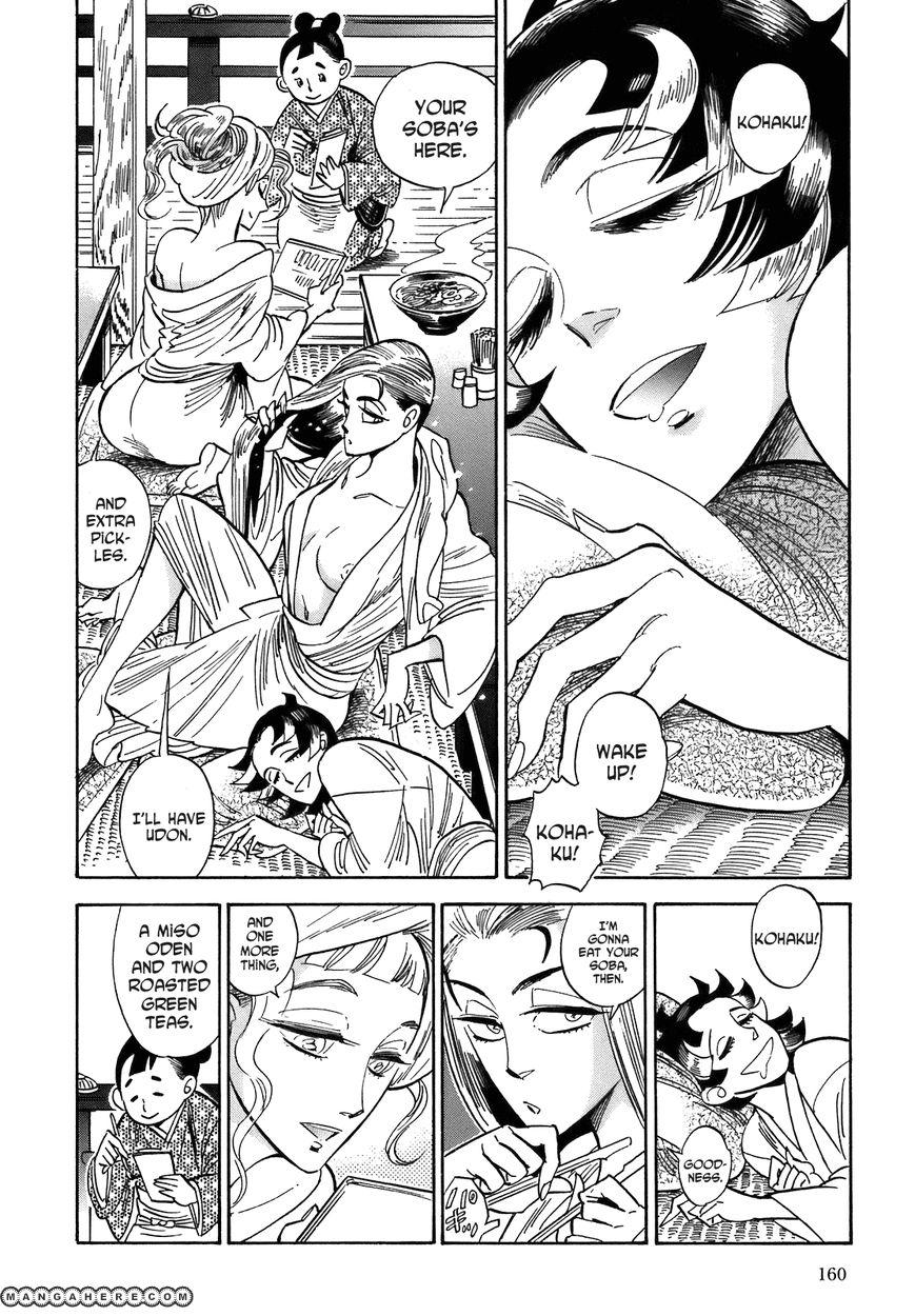 Ran to Haiiro no Sekai 23 Page 2