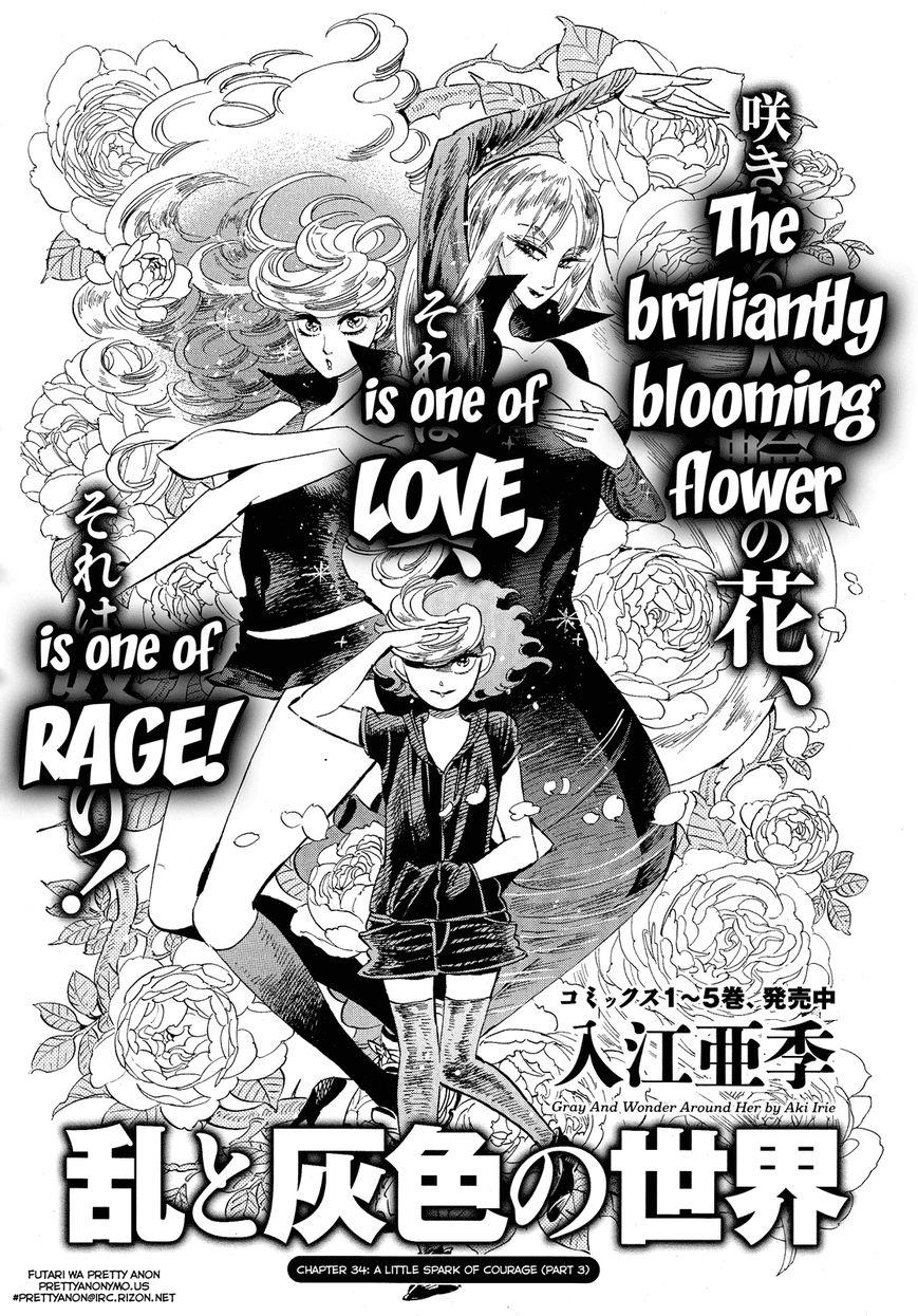Ran to Haiiro no Sekai 34 Page 1