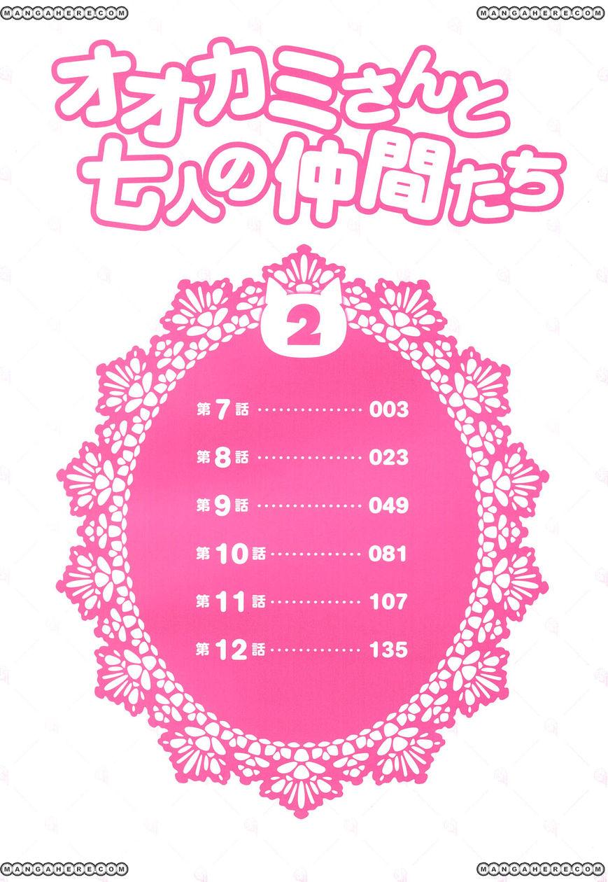 Ookami-san to Shichinin no Nakamatachi 7 Page 2