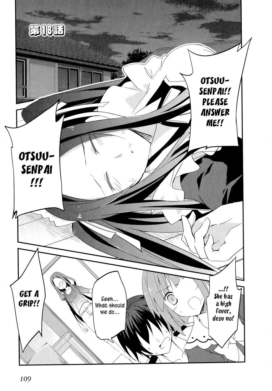 Ookami-san to Shichinin no Nakamatachi 18 Page 2