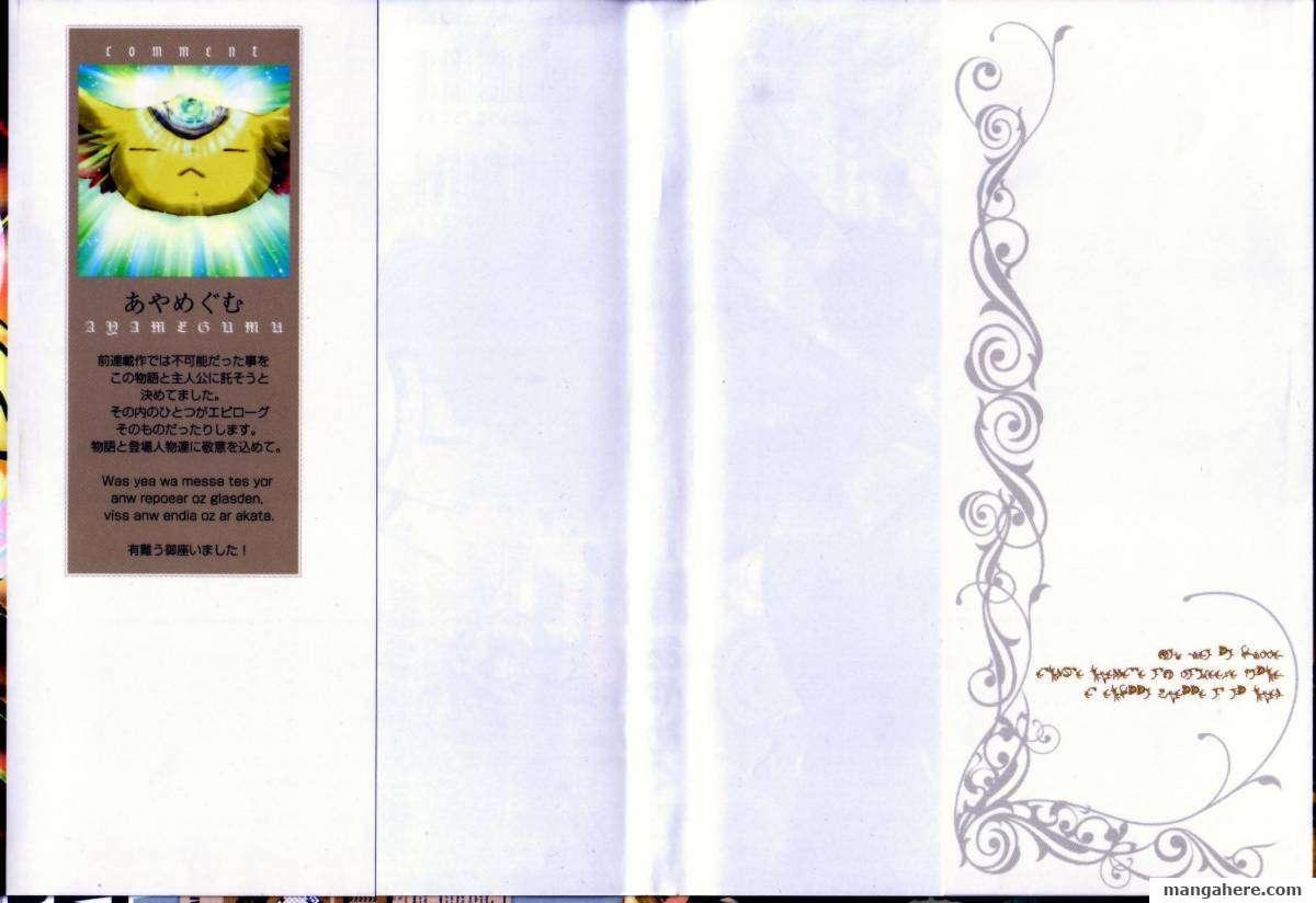 Ar Tonelico 2 10 Page 2