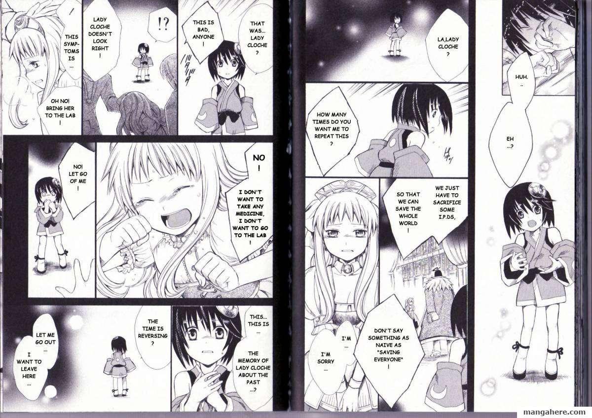 Ar Tonelico 2 12 Page 2