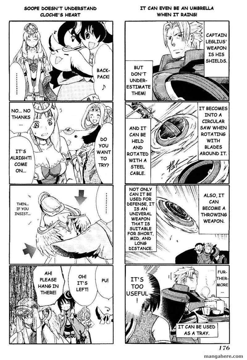 Ar Tonelico 2 14 Page 2