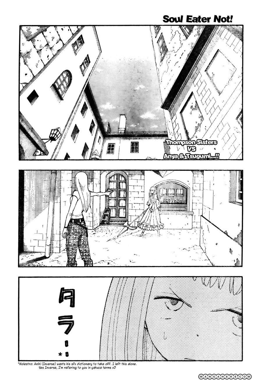 Soul Eater Not! 11 Page 1
