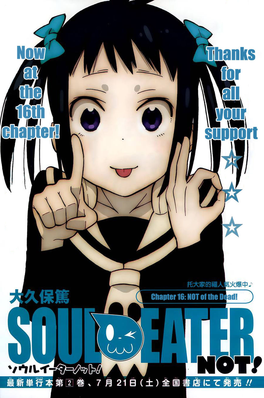 Soul Eater Not! 16 Page 1
