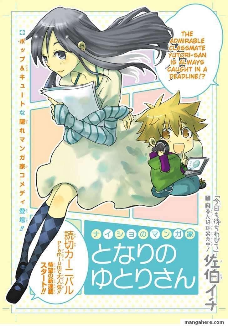 Naisho no Mangaka Tonari no Yutori-san 1 Page 1