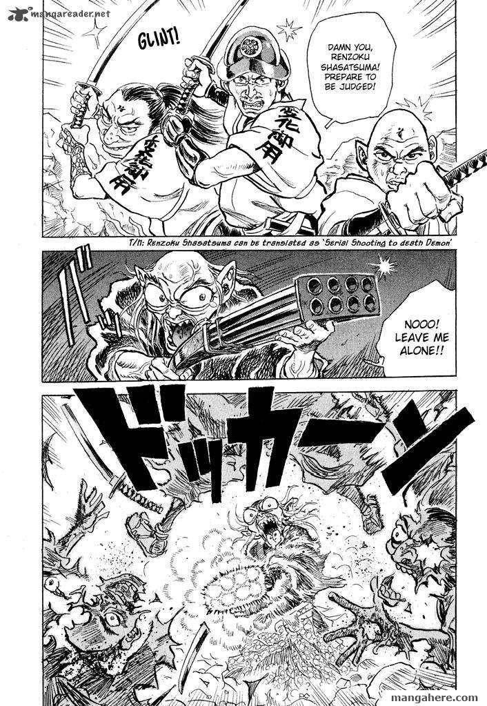 Magen Senki: Cyber Momotarou 9 Page 2