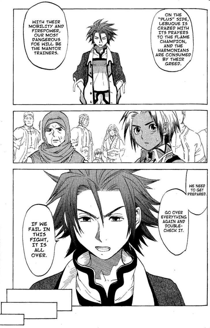 Suikoden III 2 Page 3
