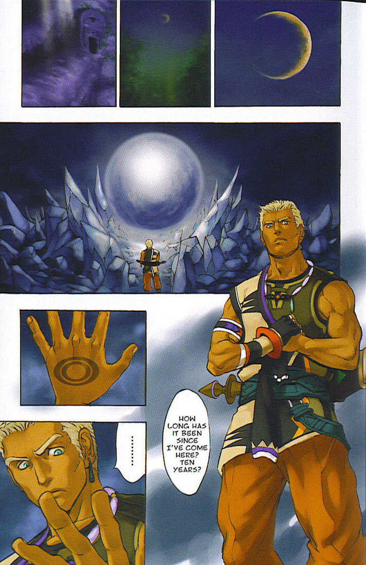 Suikoden III 1 Page 3