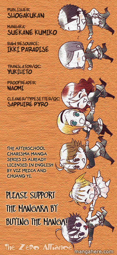 Afterschool Charichuma 3 Page 1