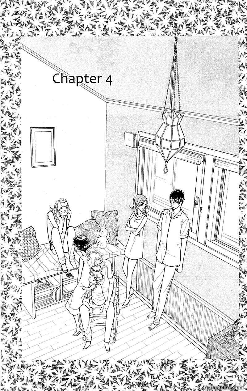 Issho ni Neyou yo 4 Page 2