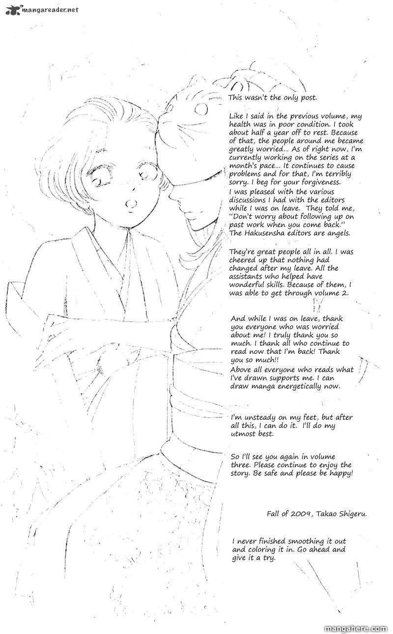Issho ni Neyou yo 7 Page 4