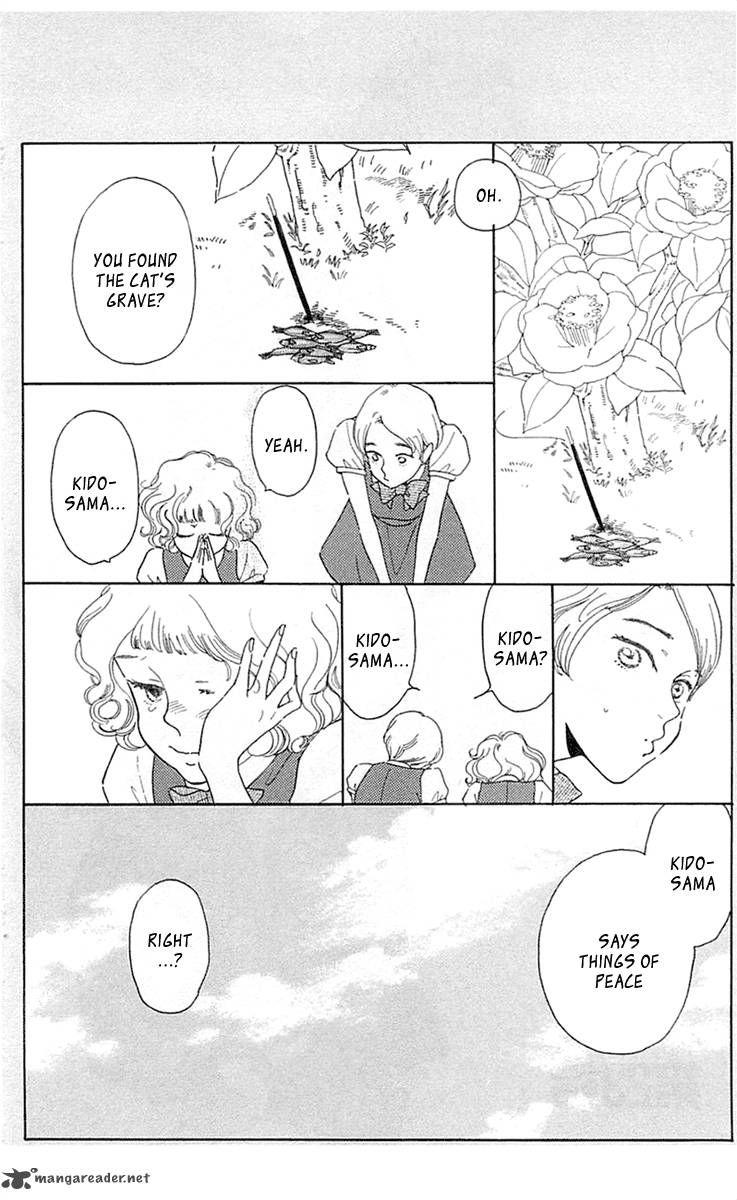 Issho ni Neyou yo 23 Page 3