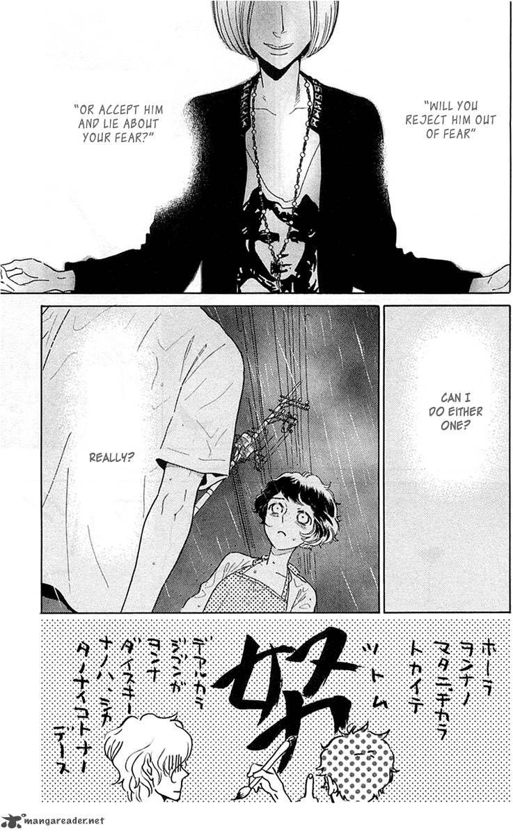 Issho ni Neyou yo 23 Page 4