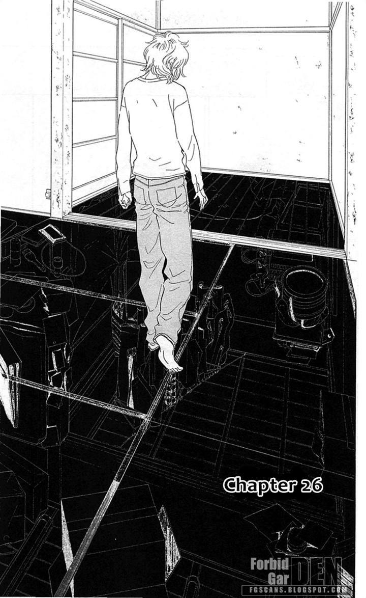 Issho ni Neyou yo 26 Page 1