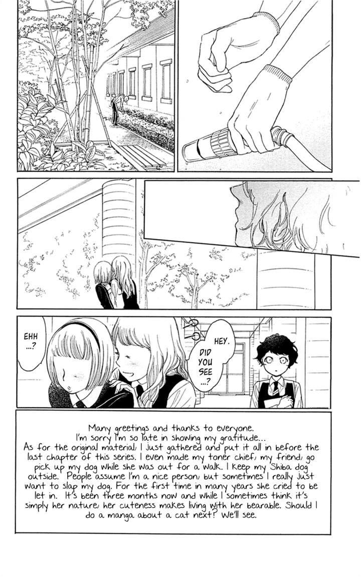 Issho ni Neyou yo 33 Page 2