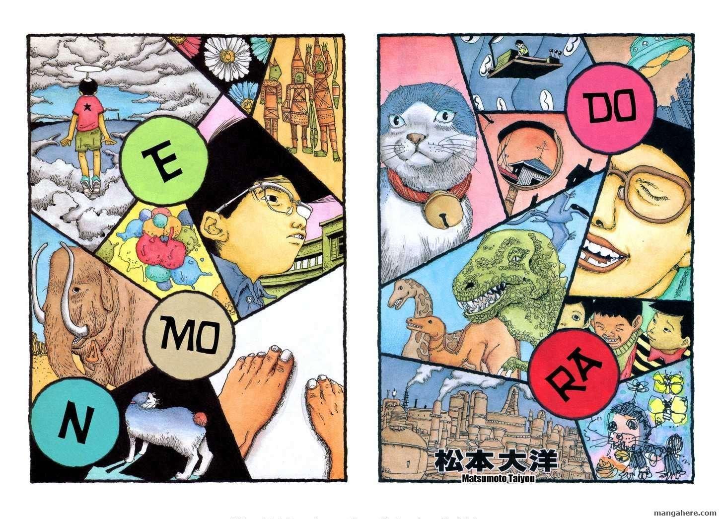 Doraemon (MATSUMOTO Taiyou) 1 Page 1