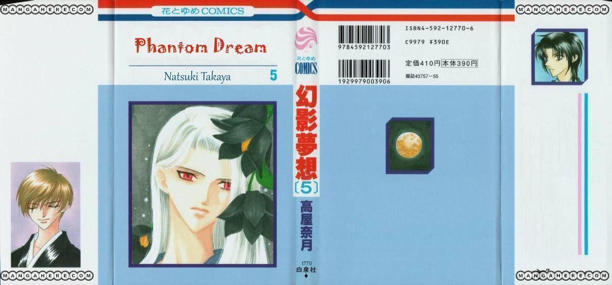 Phantom Dream 15 Page 2