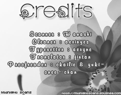 Venus Capriccio 17 Page 1